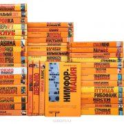 подборка смелых книг