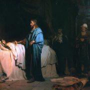Художественные книги про Иисуса