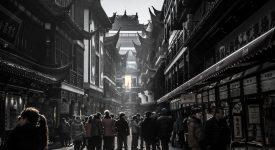Эльвира Барякина «Белый Шанхай» читать
