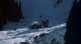Стругацкие Аркадий и Борис «Отель «У погибшего альпиниста» читать онлайн