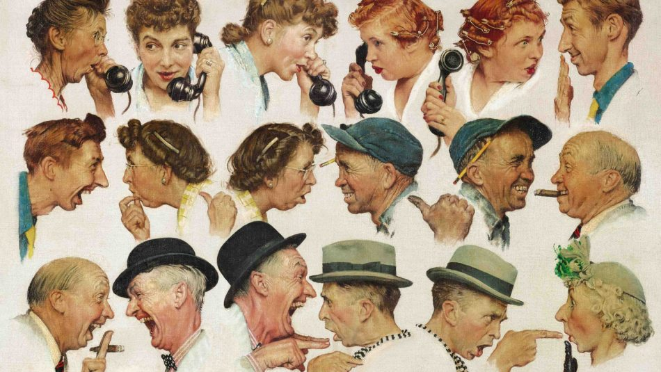 Эрик Берн «Игры, в которые играют люди» слушать онлайн