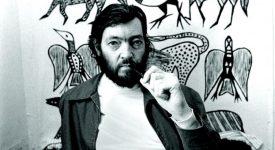 Хулио Кортасар «62. Модель для сборки» слушать онлайн