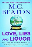 Читать книгу Agatha Raisin Love, Lies and Liquor