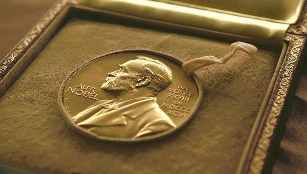 Книги награжденные Нобелевской премией
