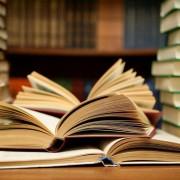 Юмористическая литература