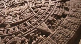 Древние книги читать онлайн