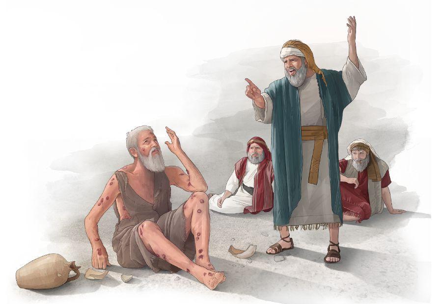 Книга Иова (Библия) онлайн