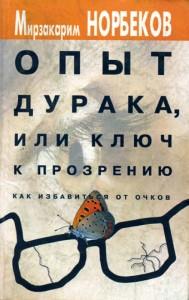 Книги по психологии онлайн