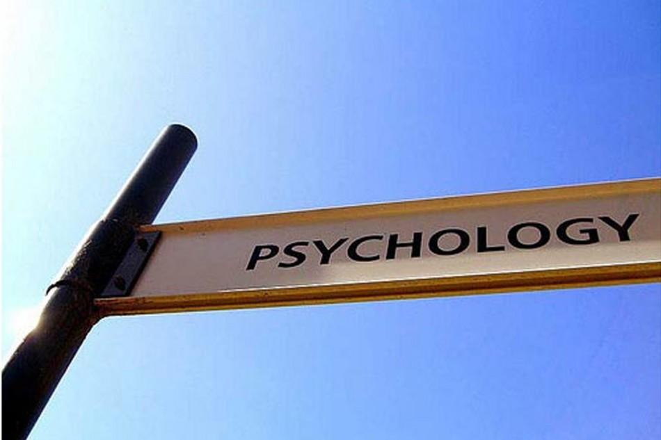 Самые книги по психологии