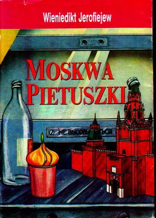 Рецензия на произведение «Москва — Петушки» Венедикта Ерофеева