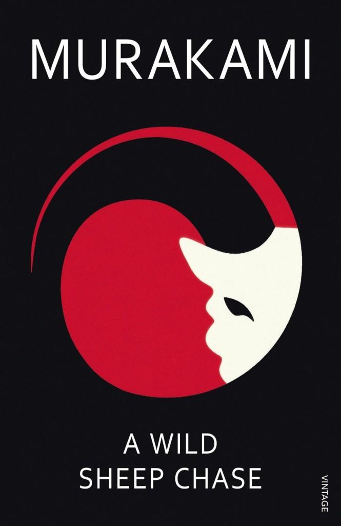 Харуки Мураками, «Охота на овец» рецензия, картинки