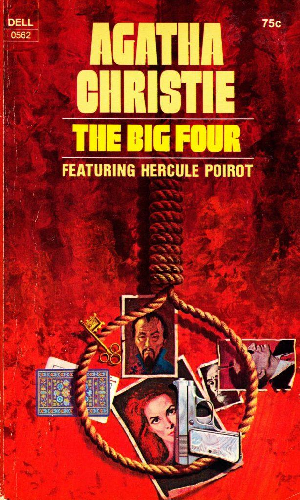 Рецензия на произведение «Большая четвёрка» Агаты Кристи