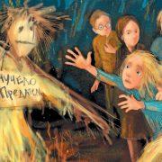 Короткое содержание 10-ти полезных детских книг