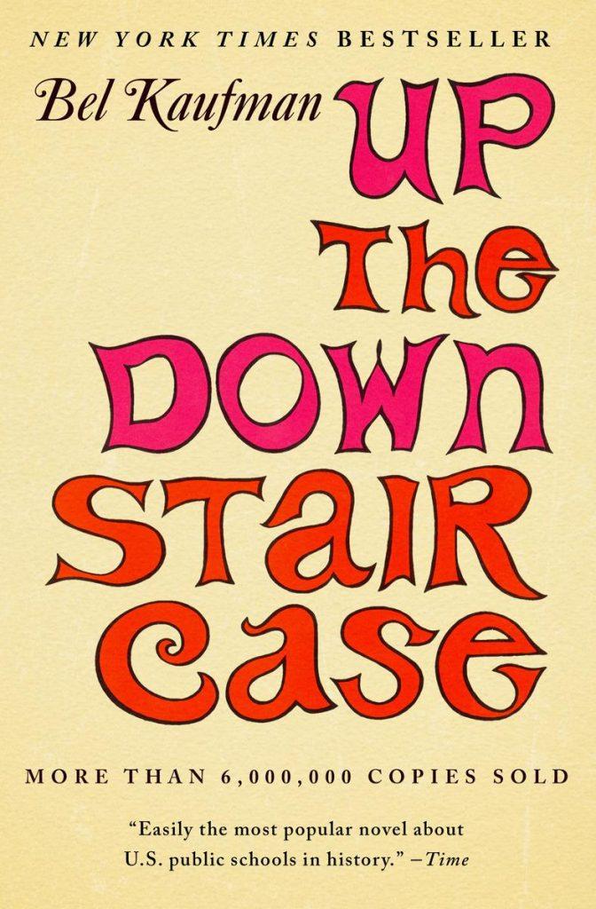Краткое содержание книги Бела Кауфмана «Вверх по лестнице, ведущей вниз»