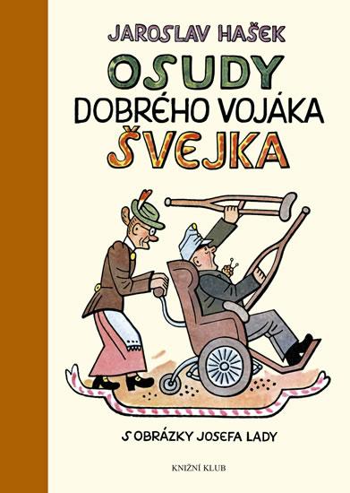 Kratkoe soderjanie «Pohojdeniya bravogo soldata Shveika» Ya.Gasheka