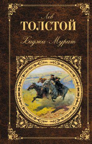 Kratkoe soderjanie «Hadji_Murat» Lva Tolstogo