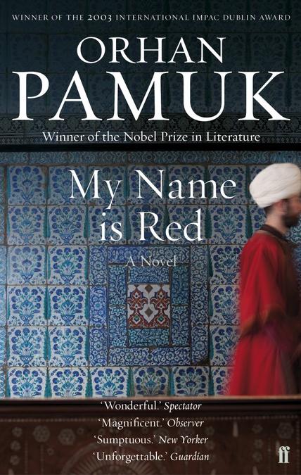 Читайте онлайн «Меня зовут Красный»