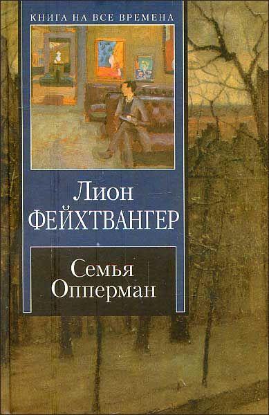 книги про войну