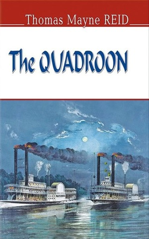 Майн Рид «Квартеронка» — приключенченский роман