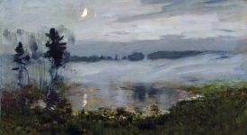 Акутагава Рюноскэ «В стране водяных» слушать аудиокнигу онлайн