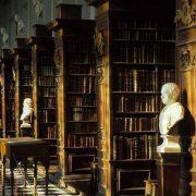 Стивен Фрай «Лжец» читать онлайн