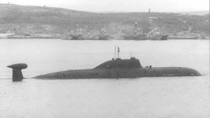 атомная подводная лодка проекта 971