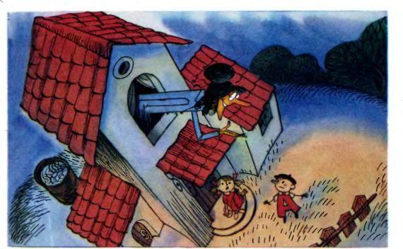 Детские страшилки читать для детей