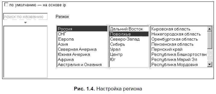 Списки прокси в txt формате для Smartresponder