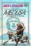 Читать книгу Medusa: A Tiger by the Tail