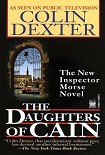 Читать книгу Inspector Morse 11 The Daughters of Cain
