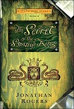 Читать книгу The Secret of the Swamp King