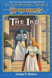 Читать книгу The Irda: Children Of The Stars