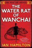 Читать книгу The water rat of Wanchai