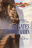Читать книгу The Gates of Thorbardin