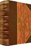 Книги омара хайяма список