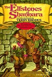 Читать книгу The Elfstones of Shannara