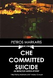 Читать книгу Che Committed Suicide