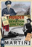 Читать книгу Murder At Deviation Junction