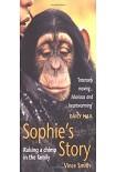 Софи андрески дружеский секс