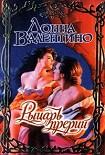 russkie-seks-filmi-pishechki