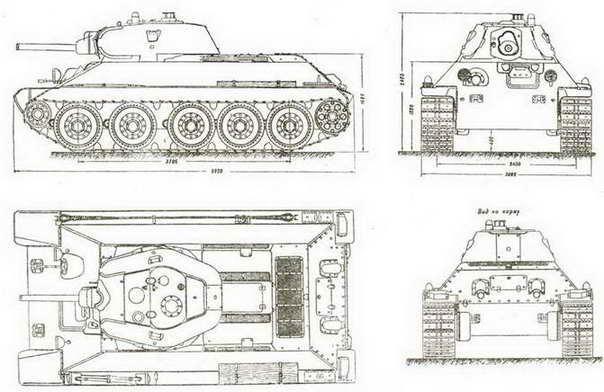 Схема бронирования т 34-2