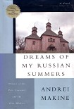 Читать книгу Dreams Of My Russian Summers