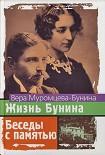 Учебник по истории 7 класс история россии андреев федоров читать онлайн