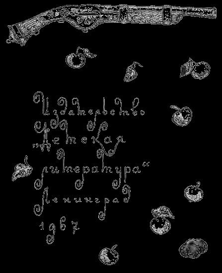 Книгу Я Шаганов По Москве