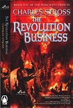Читать книгу The Revolution Business