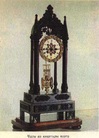 этой статье часы останавливаются при смерти Джесси Уарн