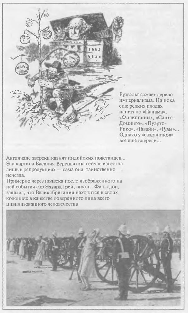 Дипломатия Вудро Вильсона Уткин Торрент
