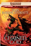 Читать книгу The Eye of the Chained God