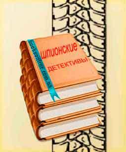 Александров нумерологии читать онлайн